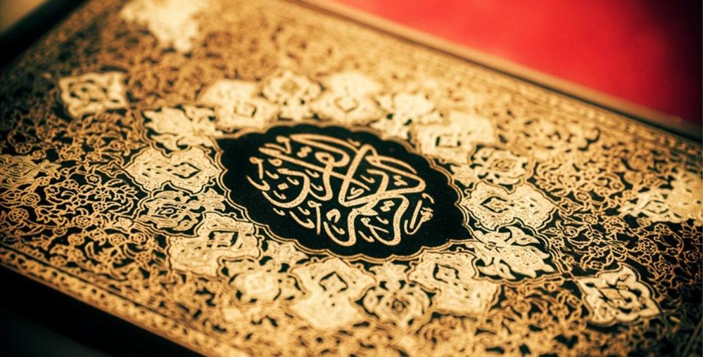 al-quran-1366x768