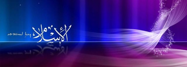 islam-wallpapers-6
