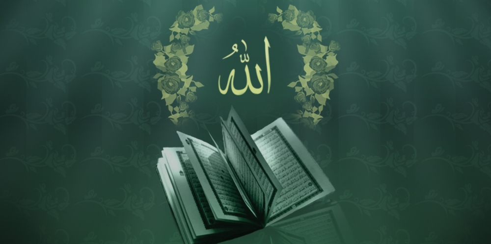 islamic-wallpaper-allah-quran-green