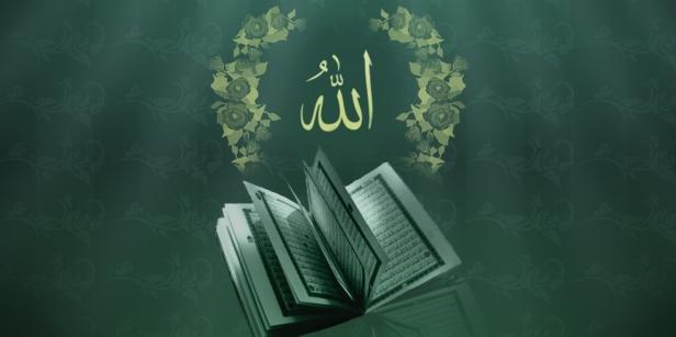 islamic-wallpaper-allah-quran-green