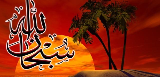 natural_beauty_subhan_allah_wallpaper_2012-1400x1050