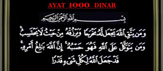 ayat-1000-dinar1