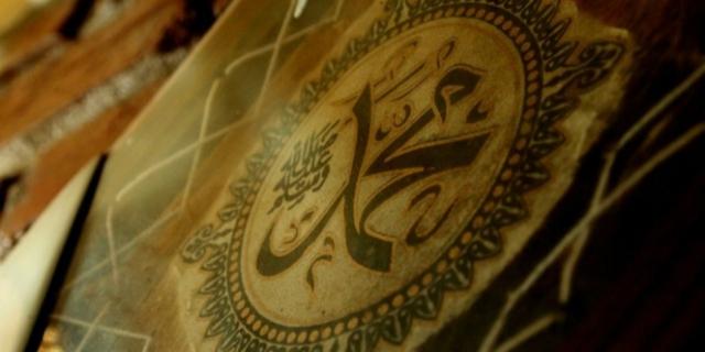 664xauto-sejarah-penamaan-muhammad-pada-rasulullah-saw-151020y