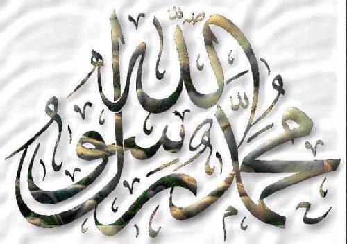 kaligrafi rasul