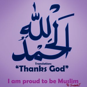 _proud_to_be_muslim__by_xxthesilverblazexx-d5uvfqd