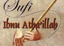 athailah