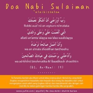 doa sulaiman
