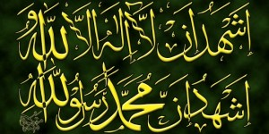 Kaligrafi-Syahadat-660x330