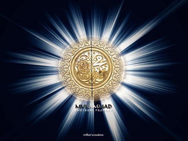 nur muhammad