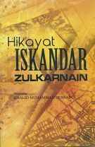 Hikayat_Iskandar_Zulkarnain