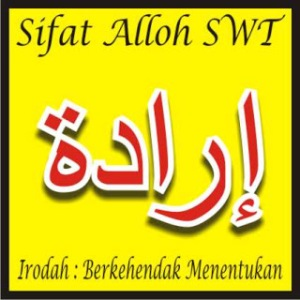 Sifat Alloh Irodah