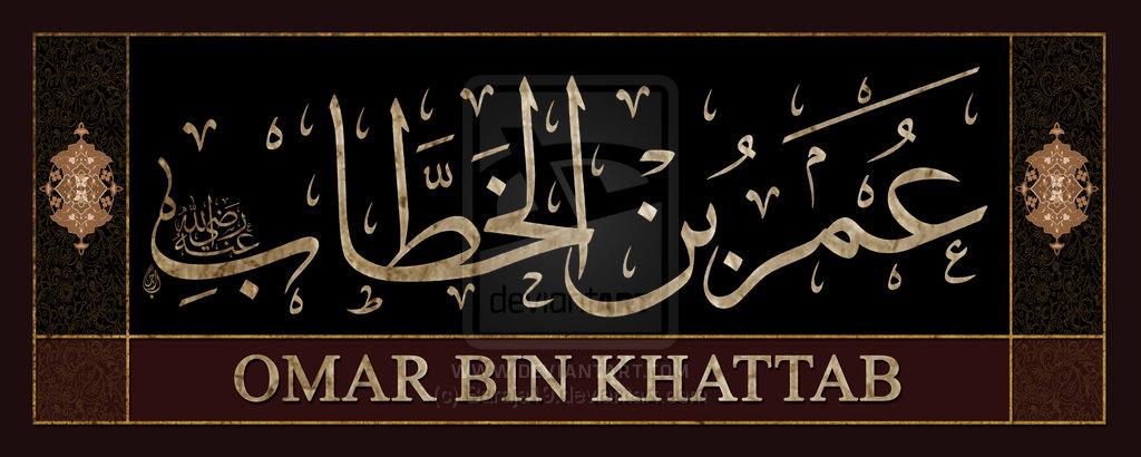 Image result for khalifah umar