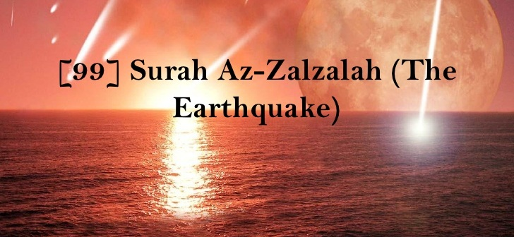 surah-az-zalzalah-the-earthquake-1-728