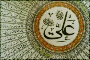 Ali_Ibn_Abu_Talib_by_Ali_Imran786