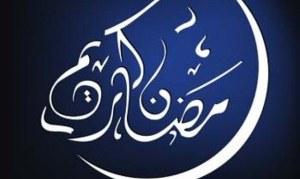 islamique-de-dessin-vectoriel-ramadhan-calligraphie