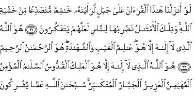 Al-Hasyr-21-23