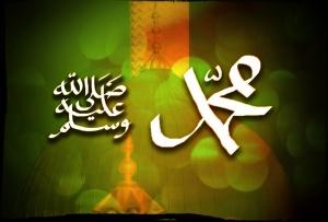 011-kaligrafi-nabi-muhammad