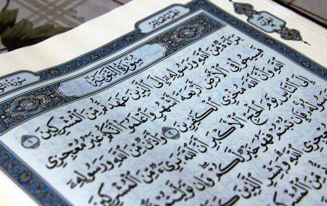 quran-surah-at-taubah