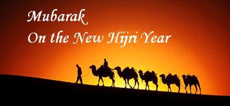 Tahun-Baru-Islam
