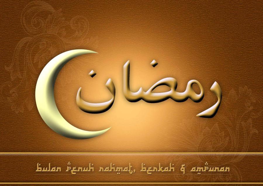 Dalil-Dalil-tentang-Kewajiban-Ibadah-Puasa-Ramadhan