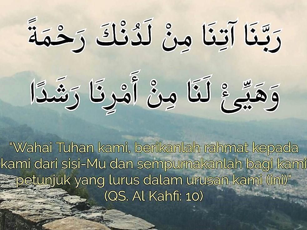 doa-Surat-Al-Kahfi-ayat-10