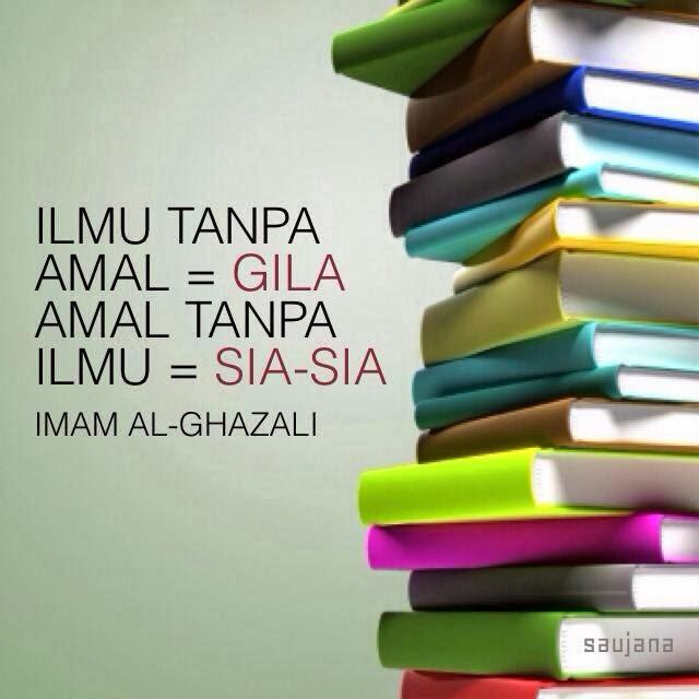 ilmu tanpa